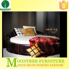 Moontree MBD-1112 modern round bed design furniture