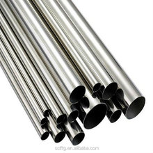 Prime quality price of structural steel bar india