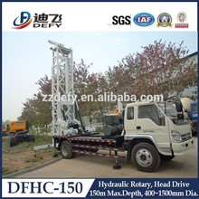 150m Truck mounted hydraulic drilling rig water well DFHC-150