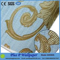 Plus P Elegant heat resistant islamic wallpaper for ceilings