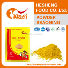 beef barbecue seasoning powder for cook
