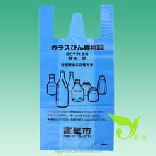 T-Shirt Bag, Blue Color Plastic Shopping Bag with Printing