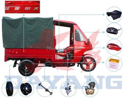 2015 hot sale 4 strocke passenger hard canvas three wheel motorcycle for sale