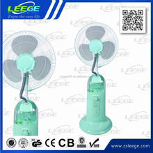 FP-1603G 16 inch air cooling electric fan ceiling