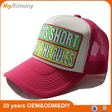 Neon color trucker cap with patches