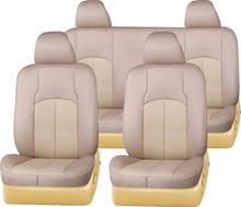 2015 New design car accessories PVC car seat covers