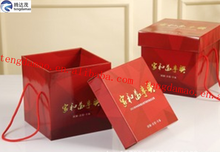 hot High-grade red gift box