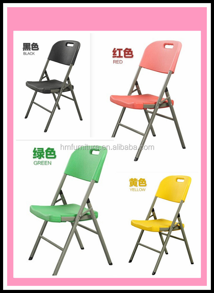 cheap outdoor high quality plastic folding chair for event and rental