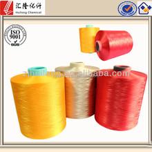 300/192 dty SIM polyester yarn for Blanket
