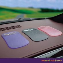 colorful HDPE recycled material pads with anti slip surface