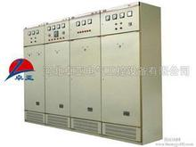 electrical Power Distribution Box(Box& Complete)