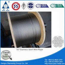7x7 Stainless Steel Wire Rope