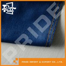 PR-WD028 Cheap Raw Denim Fabric Material Wholesale Denim Jeans Fabric
