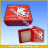 Christmas Musical Paper Custom Box