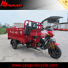 the three wheeled mopeds/three wheel gas scooters/cheap 250cc motorcycles