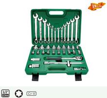 37PCS Auto Repairing hand tool set/germany design hand tool set/small hand tool set