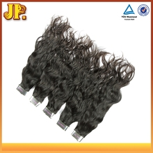 JP Hair 100 Virgin Human Hair Extensions Natural Wave