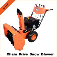CE Approved Gasoline Snow Blower with Electric Starter 7HP Snow Thrower/ Snowblower