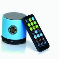 islamic gift items translation device free arabic music mp3 download