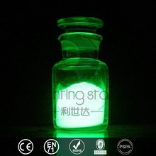 photoluminescent pigment glow in the dark pigment with yellow green glowing color