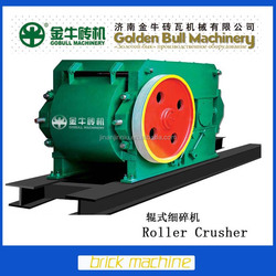 Low cost high automatic brick machine