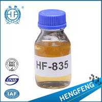 Sucrose -initiated polyether polyol HF-835 for rigid foam MW:560