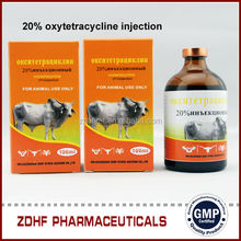 oxytetracycline injection anti inflammatory for cattle pharmaceutical companies in dubai