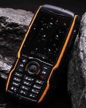 2011 the cheapest rugged waterproof cellphone