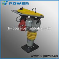 Honda GX100 Hydraulic Breaker Rammer g100 RM70(CE,EPA)
