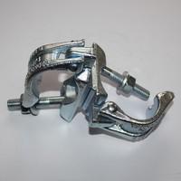 EN74B Joint Clamp Scaffolding Coupler