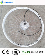 whole bicycle alloy rim/ promotion motor electric bicycle diy