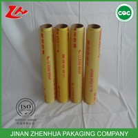 high quality pvc roll film hot food packaging wrap best in china pvc cling film