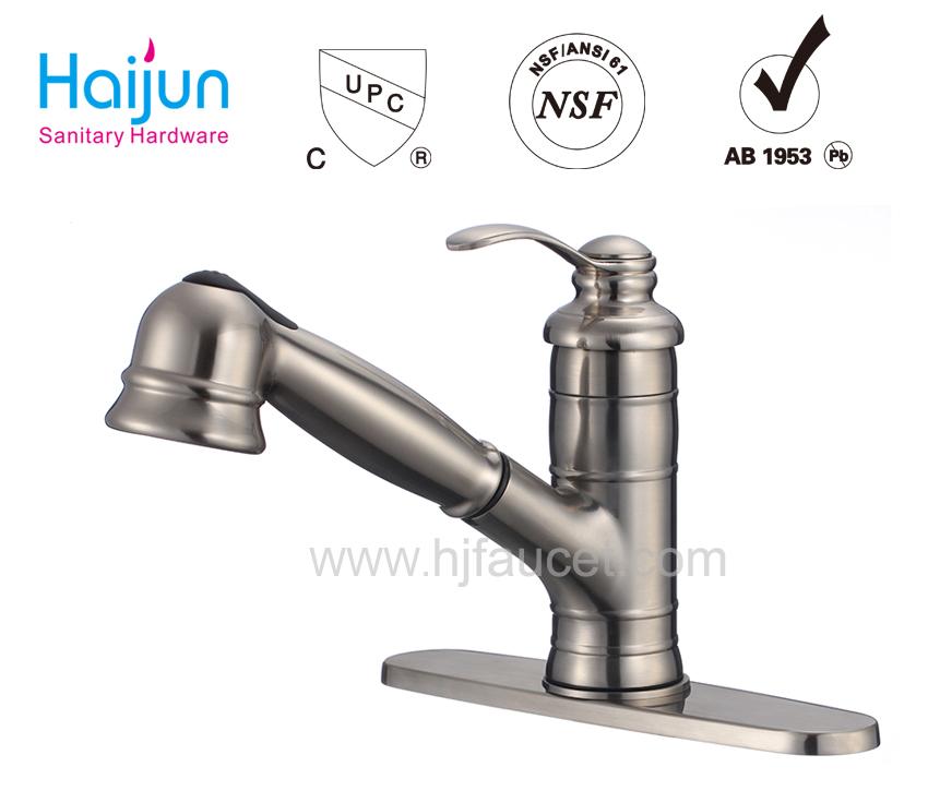 Wenzhou Haijun Sanitary Ware Cucp Kitchen Sink Mixer
