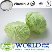 GMP Manufacturer Hot Selling Vitamin U Powder From Natural Fruits and Vegetables Free Sample Pure Vitamin U