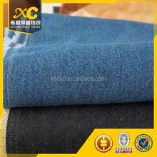 """yarn dyed indigo colored 58/60"""" twill cotton stretch 6oz denim fabric"""