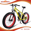 "S19 Hub Motor 26"" Al alloy PAS 2015 electric chopper bicycle for sale"