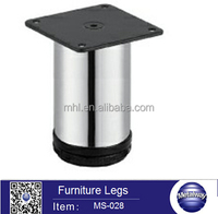 Adjustable BSN sofa legs