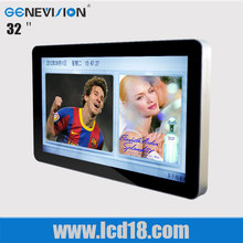 Hot 32 inch wall mount Ipad design LED/LCD shopping mall display stand (MG-320JE)