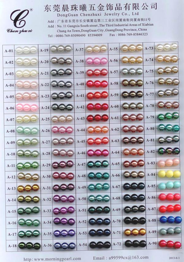 color chart plastic pearl.jpg