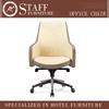 /p-detail/china-2014-venta-al-por-mayor-de-alta-calidad-suave-moderno-mobiliario-de-oficina-300003257798.html