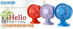 Mini usb fan dual-motor desk table fans
