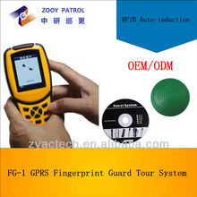 GPRS Real Time Patrol Check /Guard Tour Patrol System for Factory