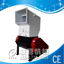 hot sale efficient plastic pet bottle crusher/crushing machine
