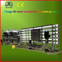 Water purification plant/water filter machine/deionized water equipment