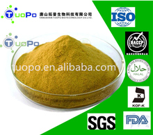 Tangshan TopBio feed grade autolyzed yeast as pig feed protein