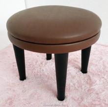 round stool wood legs with wheel