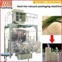 food rice vacuum packaging machine