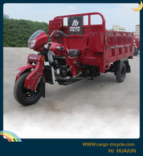 200cc three wheel motorcycle/three wheel motorcycle automatic