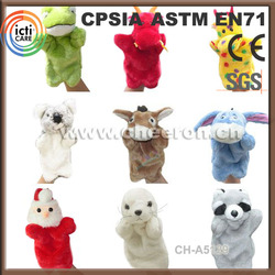 Craft hand puppets cock&elephant&giraffe&turtle professional manufacturers