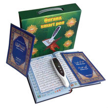 Digital holy quran reading pen with mp3 downloads quran